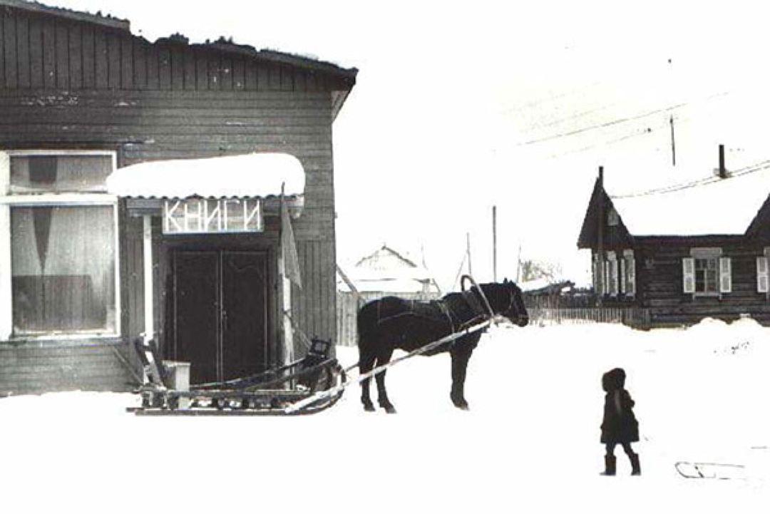 на улицу Колхозную