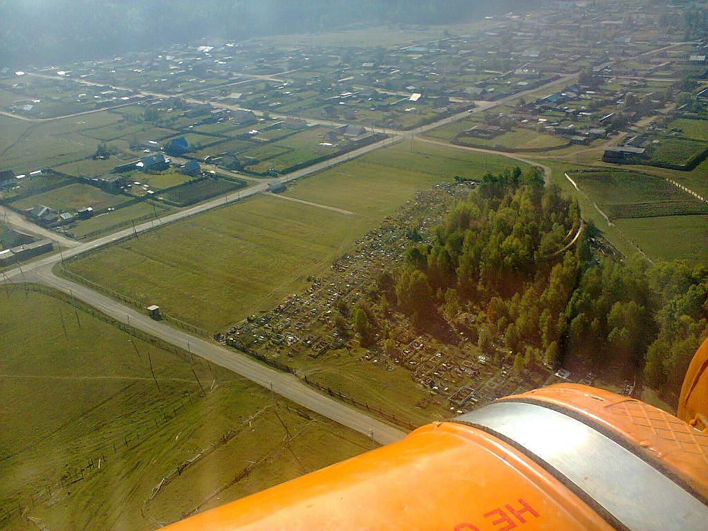 Казачинское с высоты219