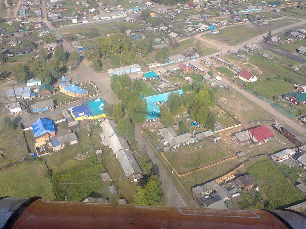 Казачинское с высоты218