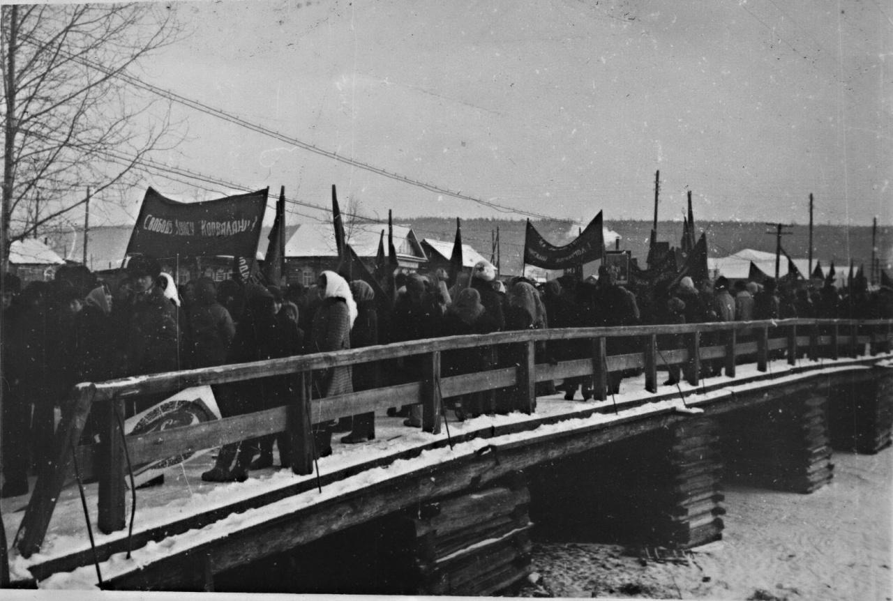 Демонстрация 7 ноября 197.. года. Свободу Луису Корвалану. Секретарю компартии Чили.