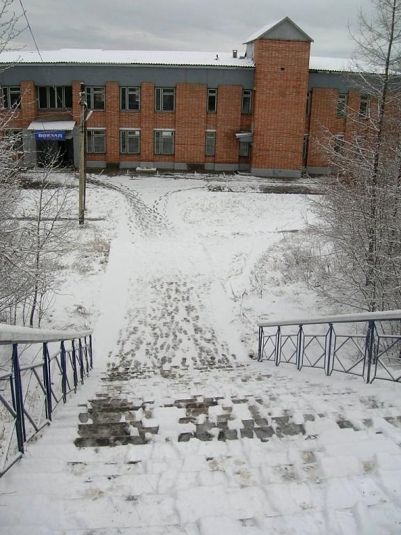 Магистральный194
