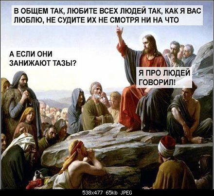 1436198544_avtoprikoly-13.jpg