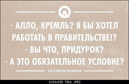 74f571b7e2a39c0cd0cad03dd46557fd.jpg