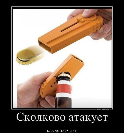 39567703_skolkovo-atakuet.jpg