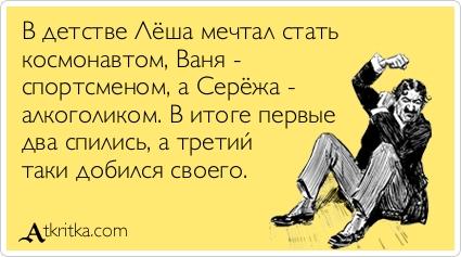 atkritka_1401385208_361.jpg