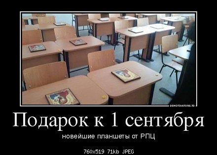 43157357_podarok-k-1-sentyabrya.jpg