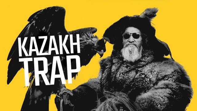 Subsonic Voodoo - Bitch I'm Akyn (Kazakh/Mongolian Trap)
