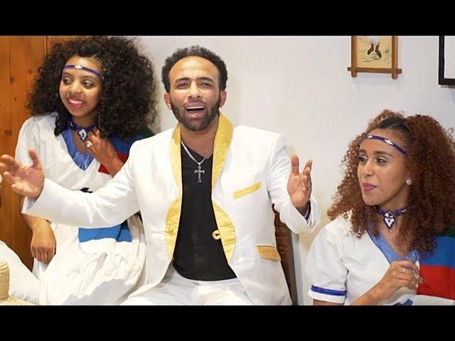 Andit Okbay - Luwamey (ልዋመይ) -  New Eritrean Music Video 2018 [Official video] для kirenga-smi.ru