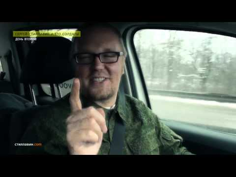 kirenga-smi.ru Видеоблог: Стиллавин и солдаты: День второй