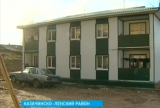 Новое жилье для переселенцев в Казаченско-Ленском районе оказалось хуже старого