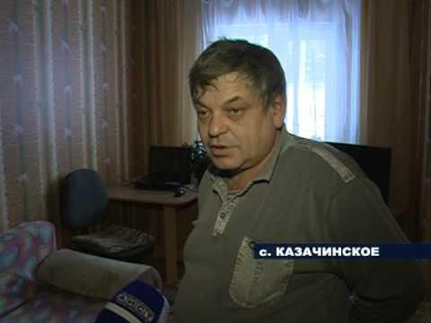 Аварийное жилье  Казачинско Ленский район