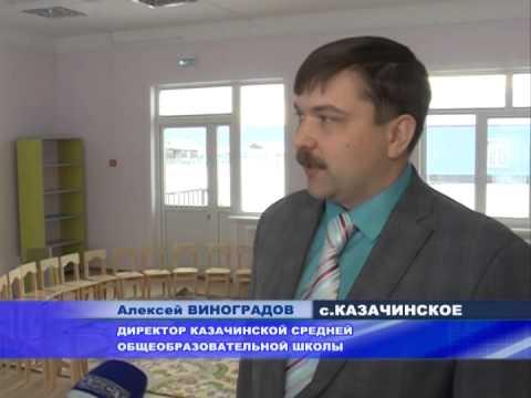В Казачинско Ленском районе закончилось строительство модульного детского сада на 147 мест