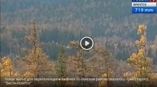 Новое жилье для переселенцев в Казачинско-Ленском районе оказалось хуже старого