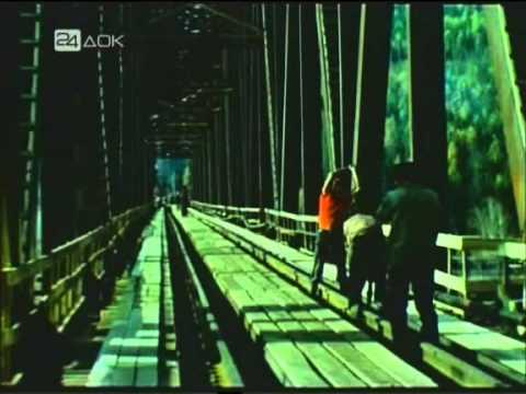 Кинолетопись БАМа — Фильм 3-й — Поезд номер один (1976)
