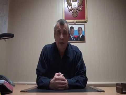 Обращение к избирателям Швецова Сергея Валерьевича