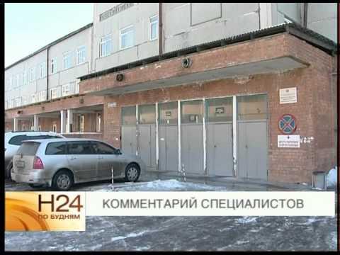 Загадочный вирус в Казачинско-Ленском районе.