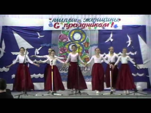 8 марта - Танцевальный ансамбль РАДУГА -Вальс