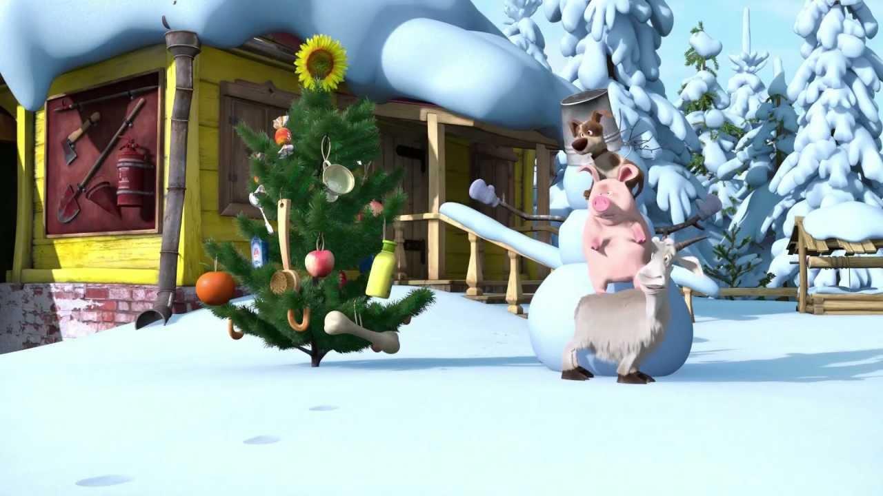 Маша и Медведь - Один дома (Что, опять Новый год?)