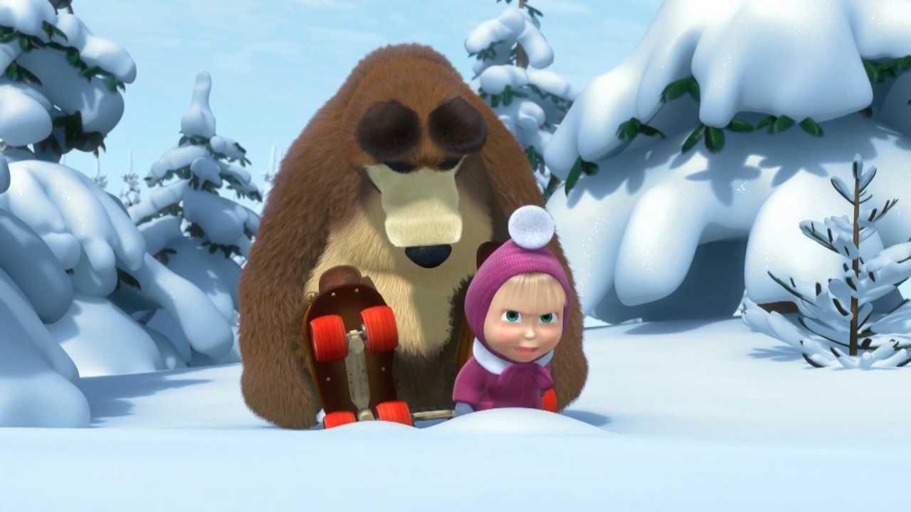 Маша и Медведь - Праздник на льду (Все равно покатаемся!)