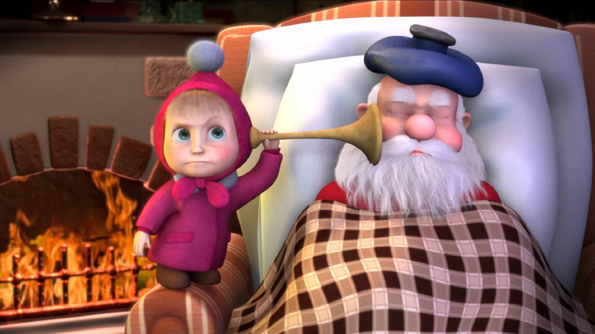 Маша и Медведь - Раз, два, три, ёлочка гори! (Нужен пастельный лежим!)