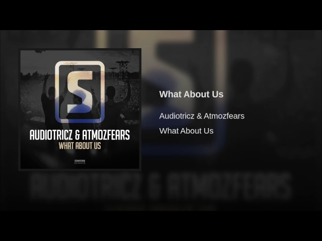 What About Us
