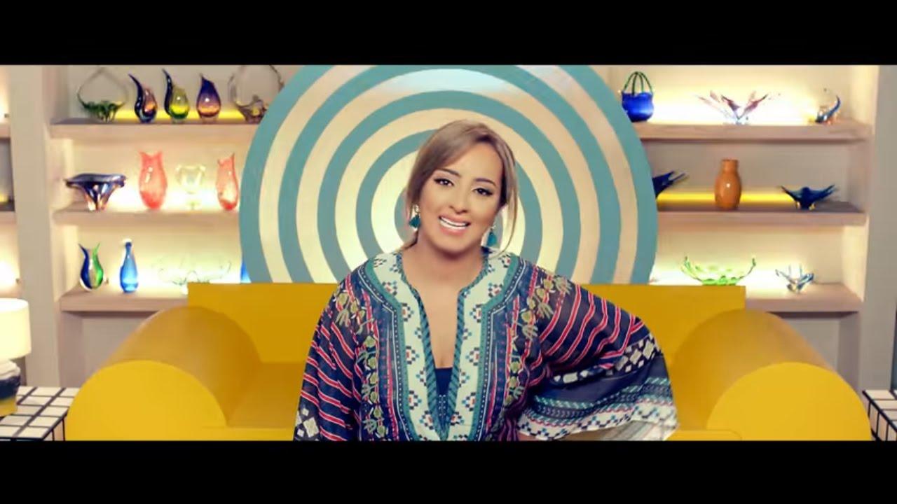 Zina Daoudia ft. Dj Van - Rendez-Vous (Exclusive Music Video) | زينة الداودية و ديجي فان - رونديڤو