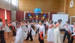 Выпускной танец МОУ Казачинская СОШ май 2017г. (4 класс)