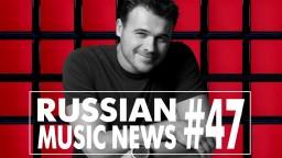 #47 10 НОВЫХ ПЕСЕН 2017   Горячие музыкальные новинки недели