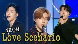 [Comeback Stage] IKON - Love Scenario, 아이콘 - 사랑을 했다 Show Music core 20180127 для kirenga-smi.ru